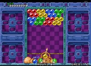 Il primo livello del gioco originale.